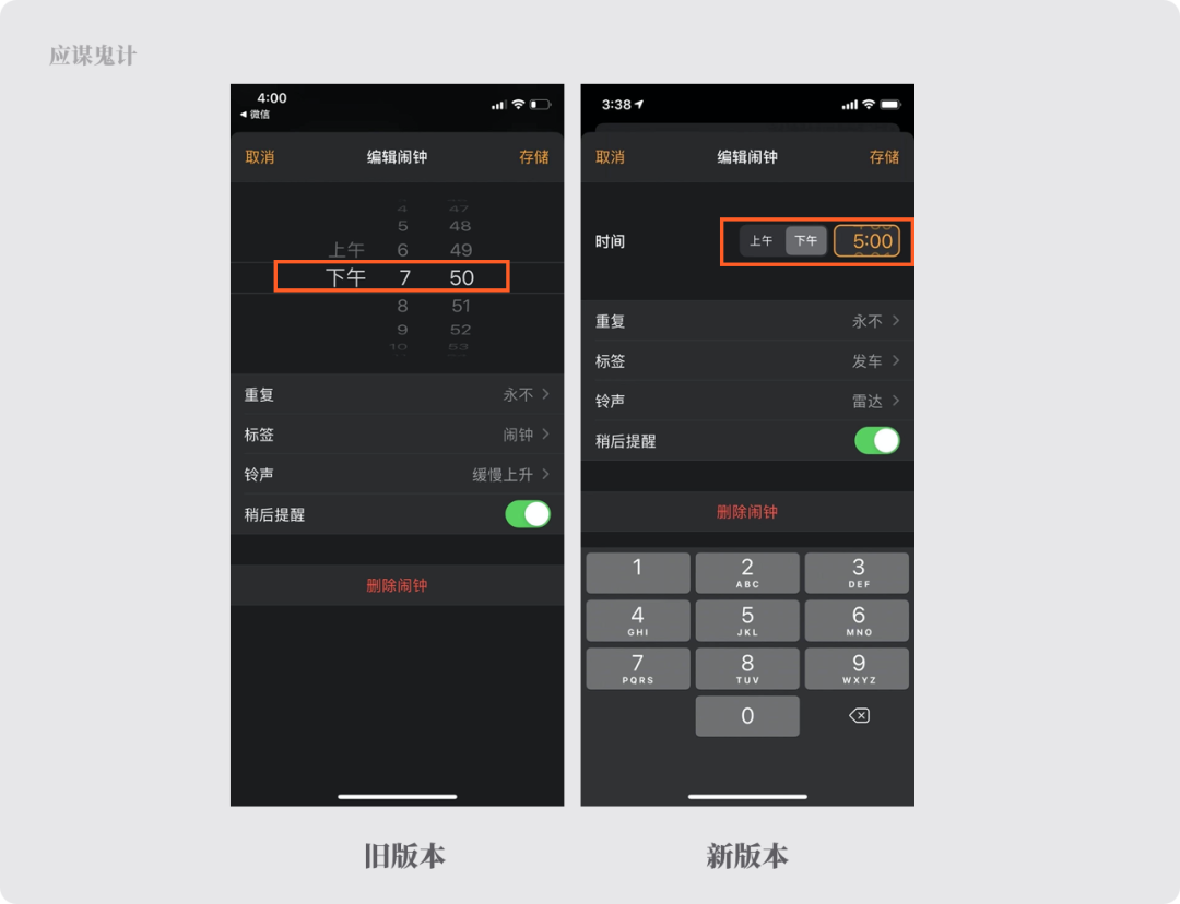 深度解析App中的卡片切换与手势关系