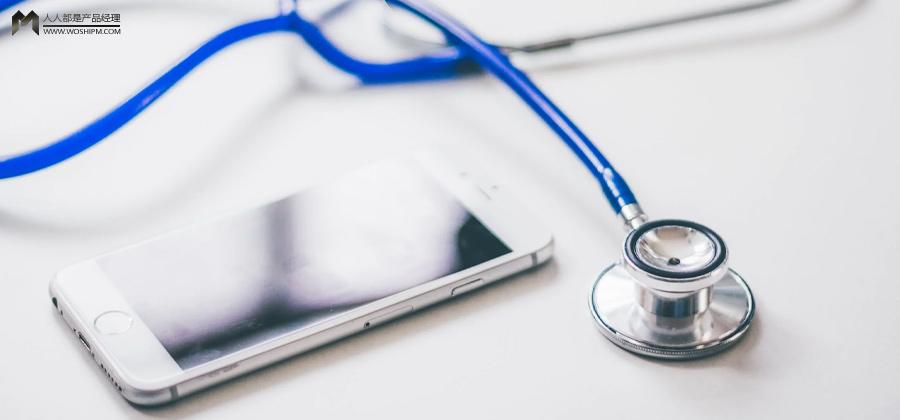 互联网医疗运营(五):患者运营