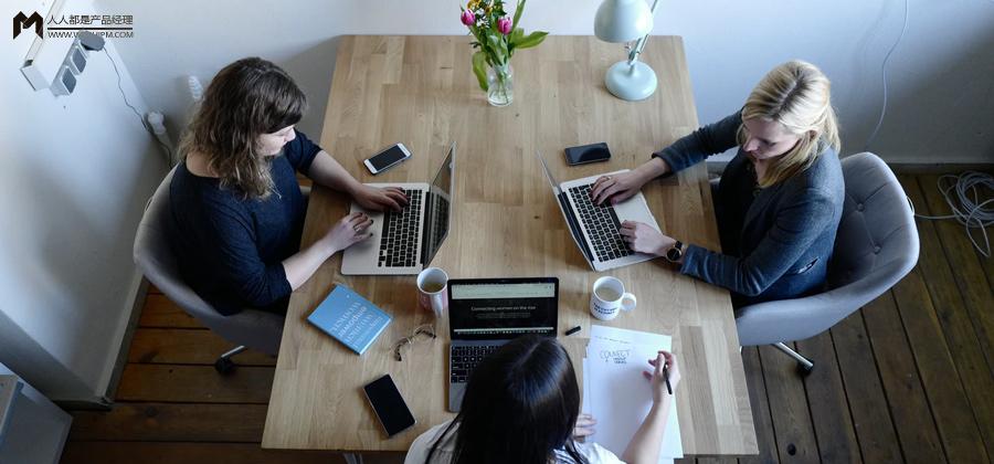 数据分析的年度工作计划如何制定?.职场攻略