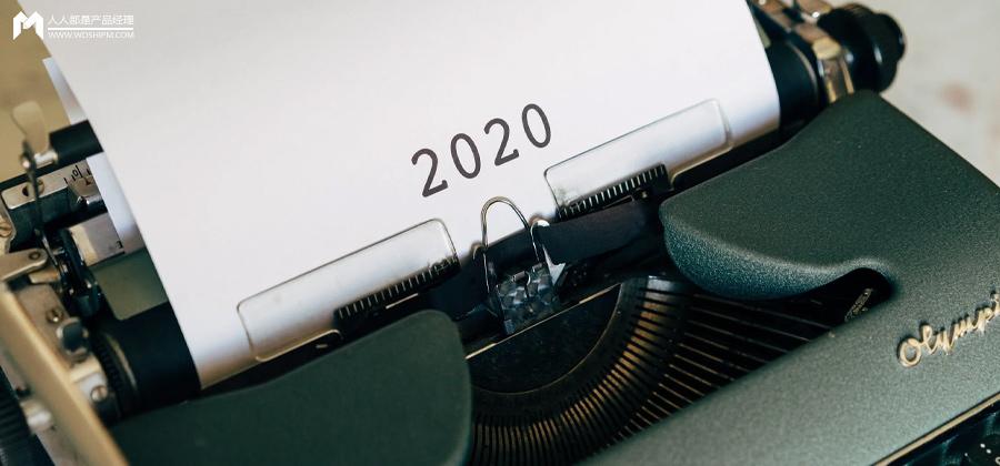半小时,教你搞定2020年终总结.职场攻略