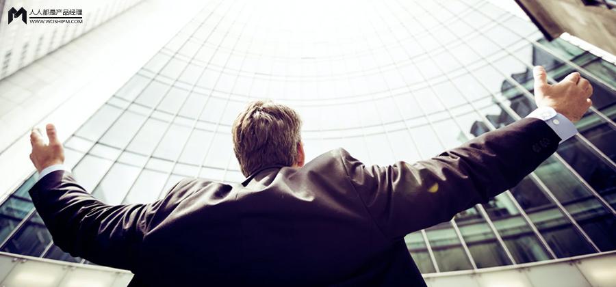 贩卖焦虑的时代,如何找回自己的工作节奏?.职场攻略