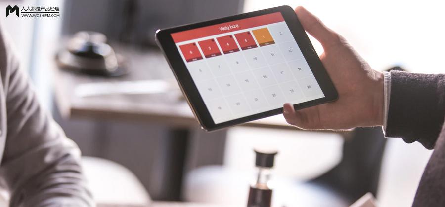 产品年度规划怎么做?.职场攻略