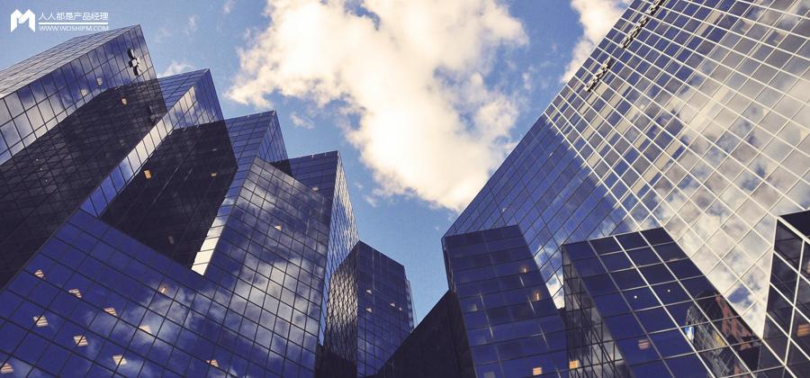 To B To C:在未来,什么样的公司,有机会转型成功?