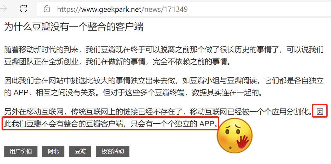 给老人定制的 App,我也想用