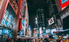 2020年,營銷世界發生了哪些變化?