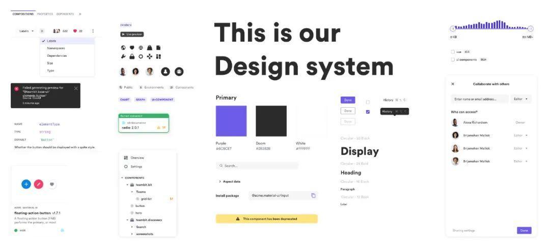 如何建立设计系统
