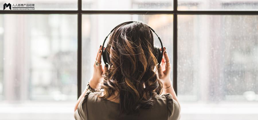 Clubhouse爆火,声音行业如何构建商业闭环生态?