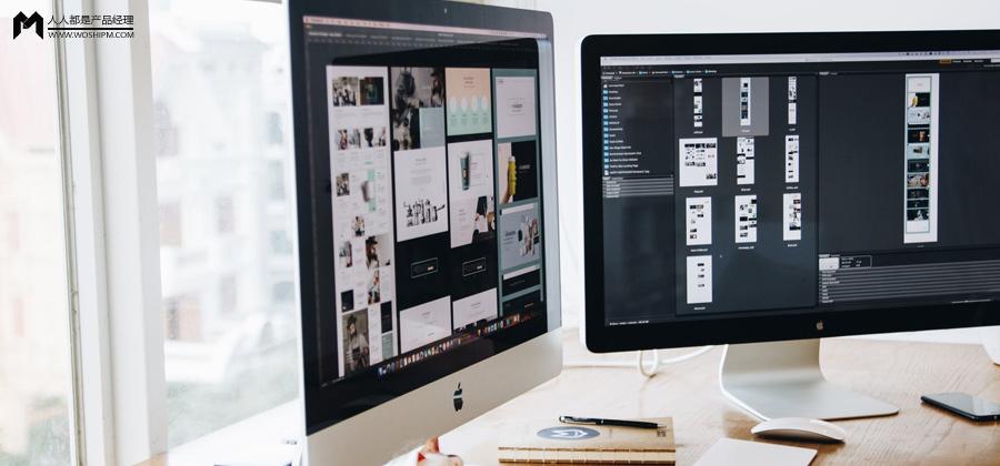 设计沉思录|关于中后台产品自动化设计与开发
