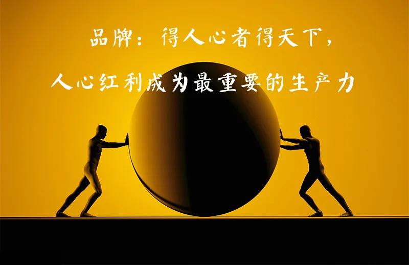 2021年中国广告媒体发展六大趋势插图