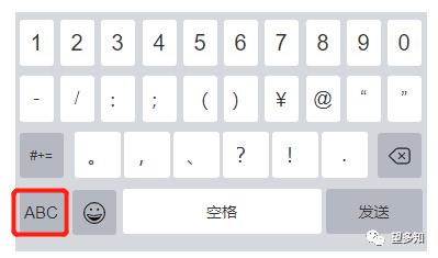 Axure 微信高保真原型图--键盘输入