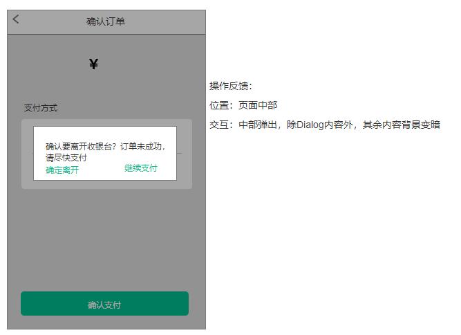 "PRD:倒推""五百丁简历""App产品需求文档插图(13)"