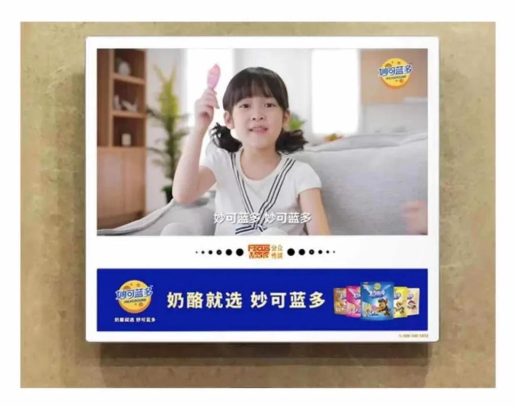 2021年中国广告媒体发展六大趋势插图(7)