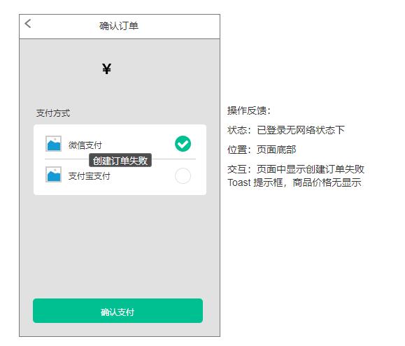 "PRD:倒推""五百丁简历""App产品需求文档插图(16)"