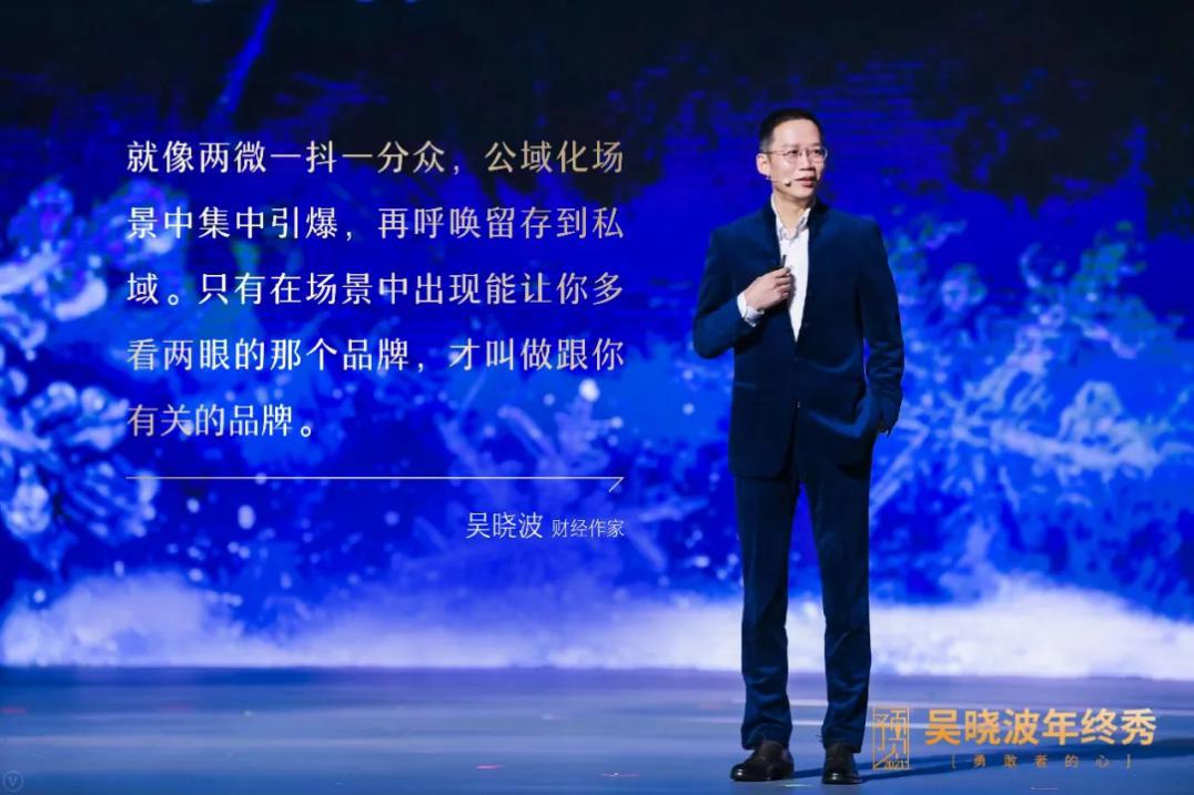 2021年中国广告媒体发展六大趋势插图(1)