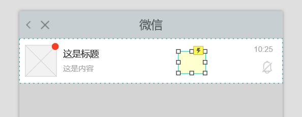 【Axure9百例】46.多条件判断
