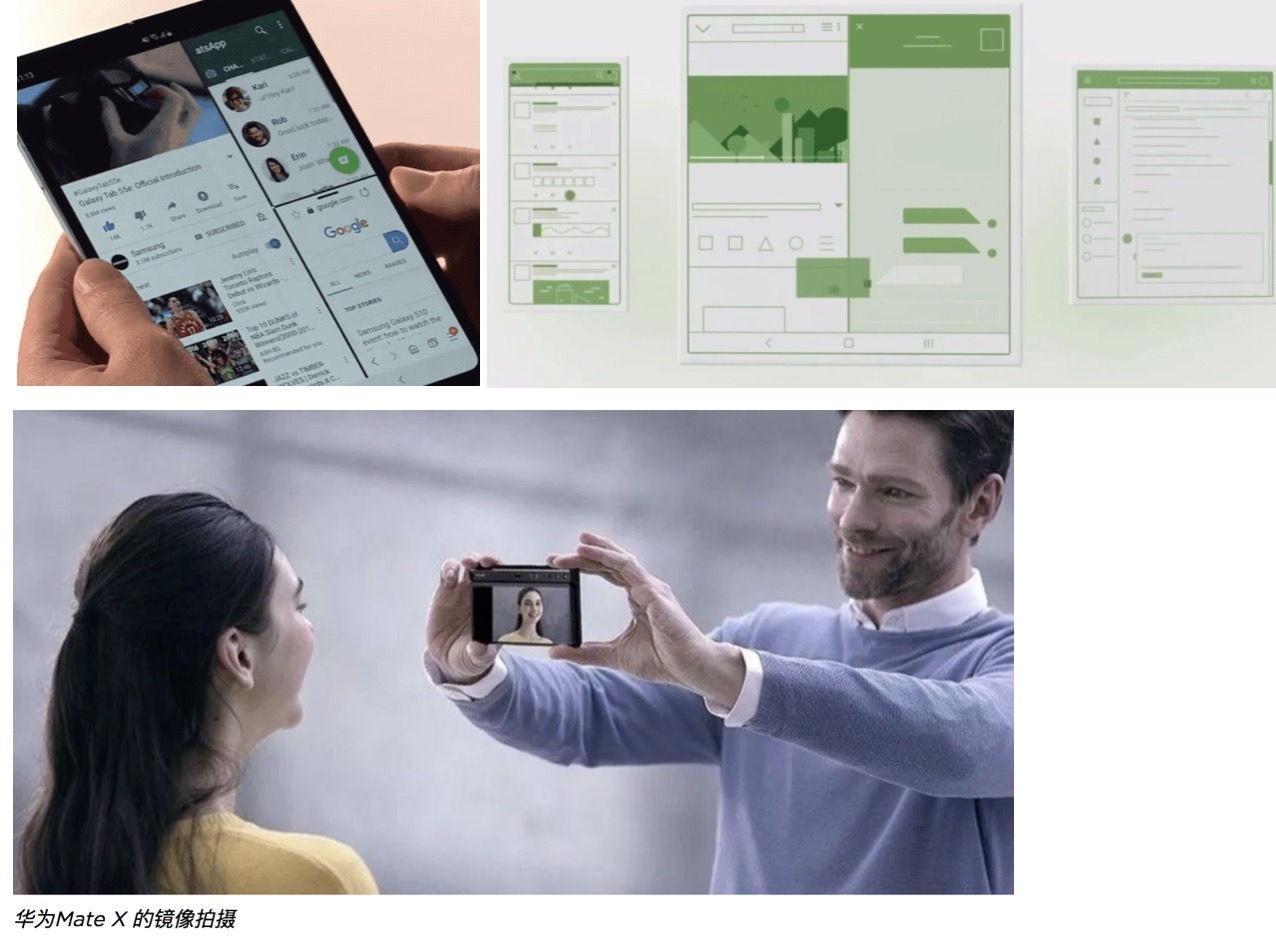 2021年设计趋势报告整理插图(26)