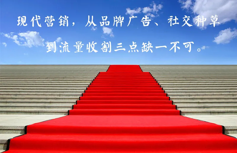 2021年中国广告媒体发展六大趋势插图(4)