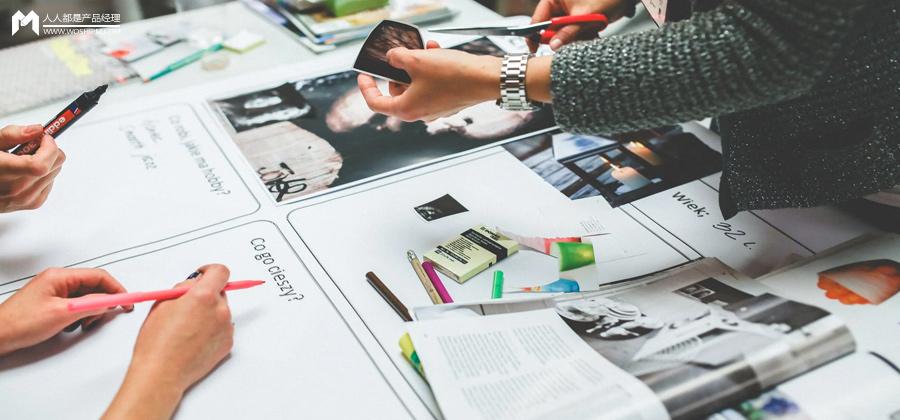 设计沉思录   服务设计思维的全面打开方式