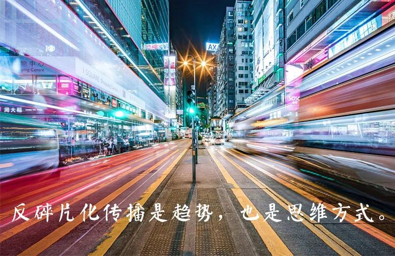 2021年中国广告媒体发展六大趋势插图(5)