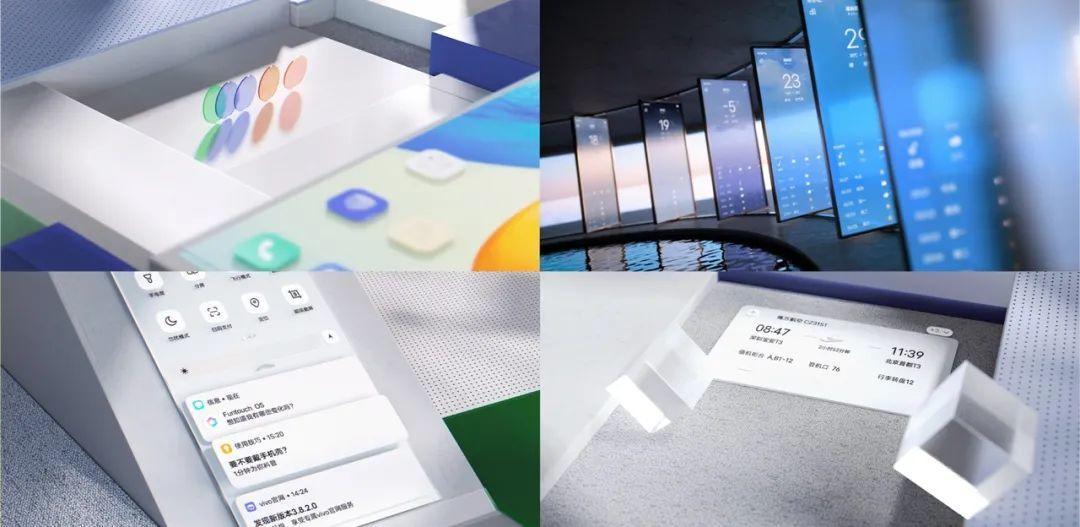 2021年值得一试的5种UI设计趋势
