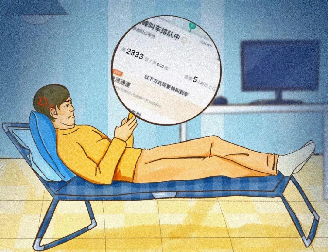 九大互联网公司隐形「骗局」,知道的人都被「灭口」了