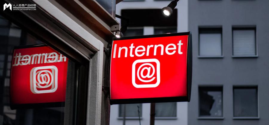 互联网社区25年之困.IT业界动态
