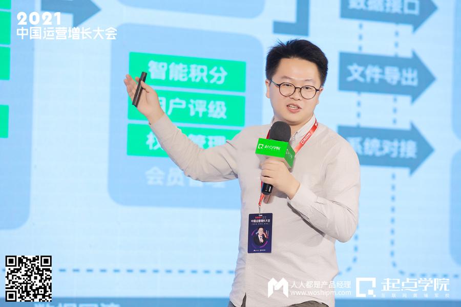 竞争没有结束而是刚刚开始——2021中国运营增长会·深圳站现场报道(图19)
