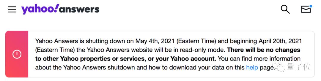 问答平台元老Yahoo Answers宣布将永久关闭,网友:爷青结