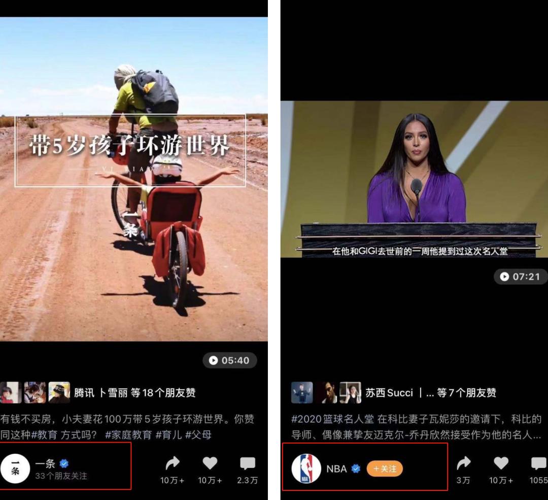 """微信又改版!""""拍一拍""""变""""炸一炸"""",视频号赚钱能力再升级"""