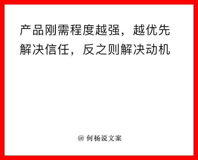 """何杨:顶尖文案高手21个绝密思维,看完帮你换一个高手""""大脑"""""""