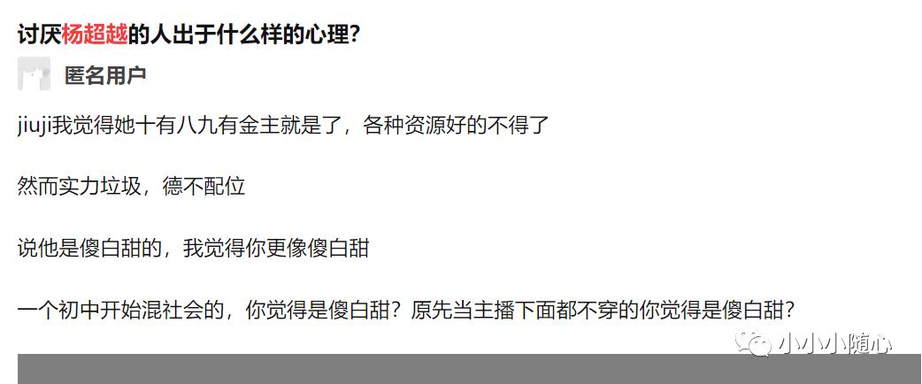 """【万字干货】如何批量打造""""走心的文案""""?"""