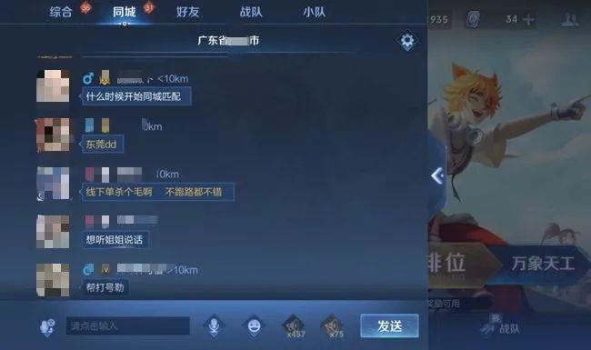 游戏能给QQ一个未来吗?