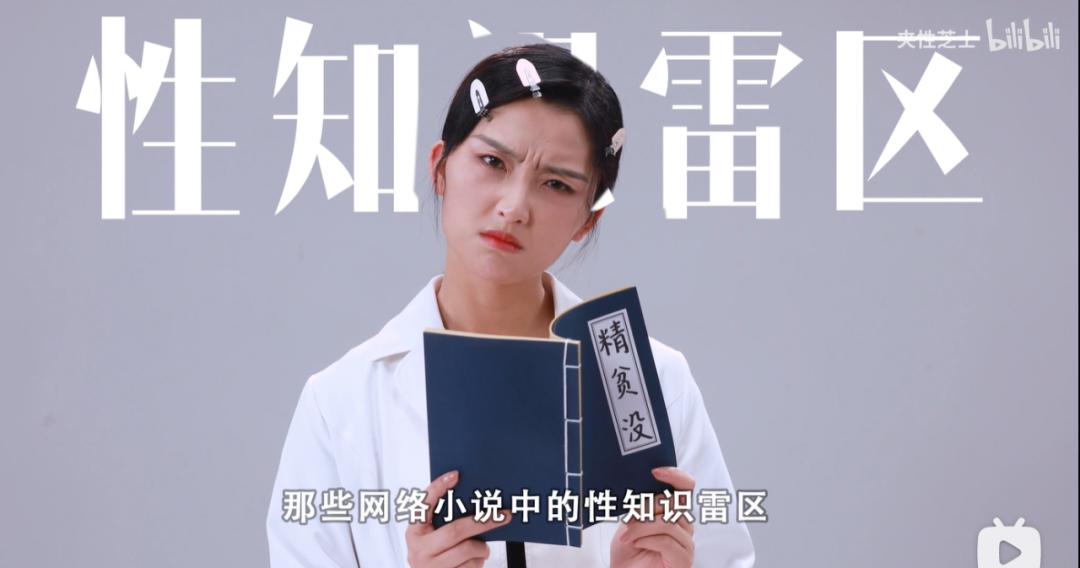 @夹性芝士月增粉30w,医学科普账号如何迎接新风口?