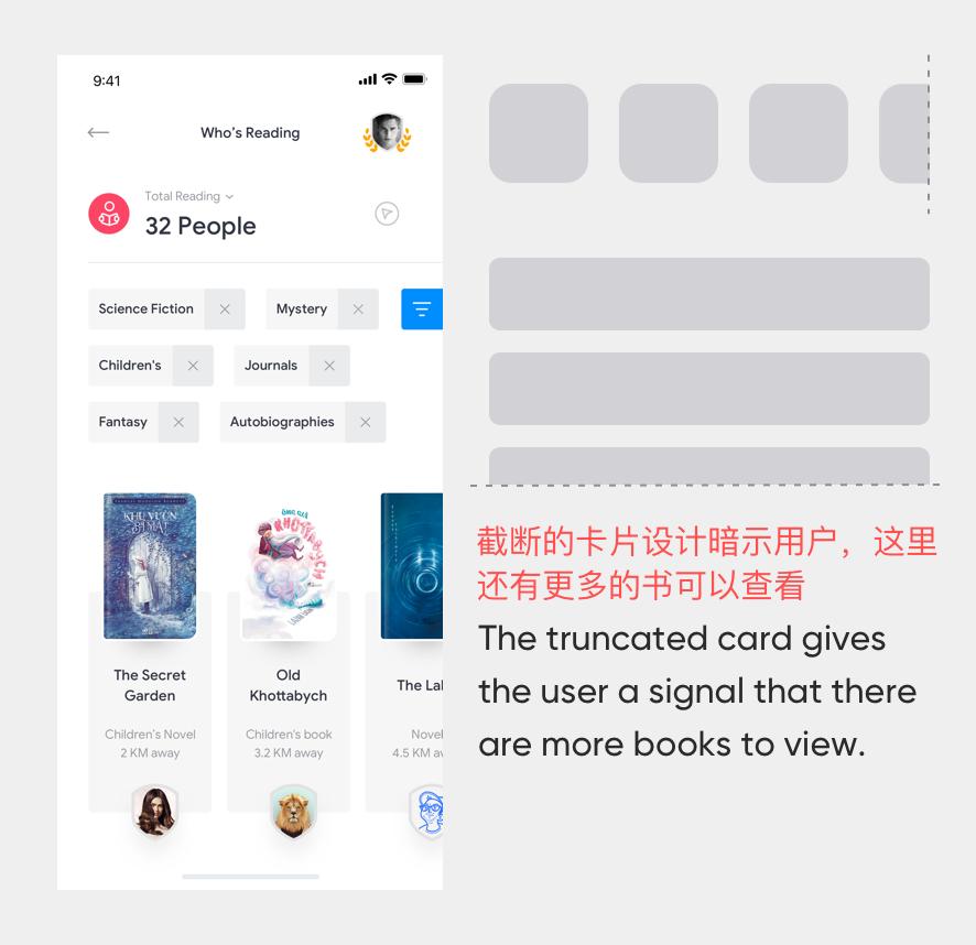 搞懂这10条设计理论,你就能做出让用户一眼就爱上的设计