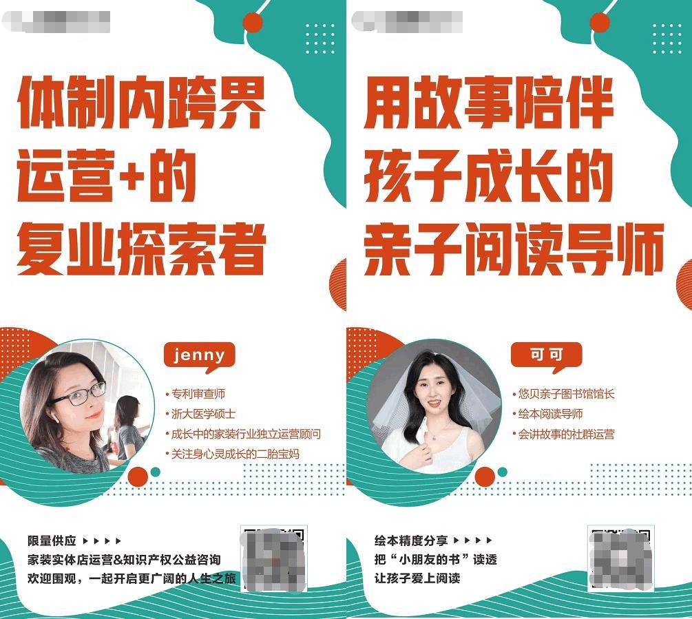朋友圈推广营销必备的4个技巧 朋友圈推广 第13张