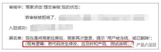 产品经理怎么做才能在需qiú评审中少挨打?