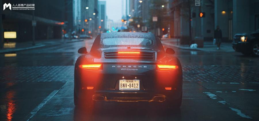 12000字解读车企赛道,万亿规模下如何做到公私域营销一体化?