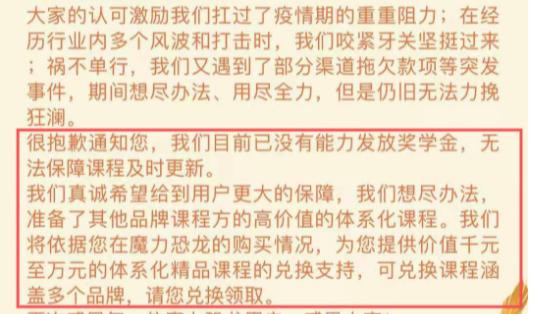 """""""0元学剪辑""""""""0元学配音""""""""0元学写作"""":揭秘0元韭菜收割术"""