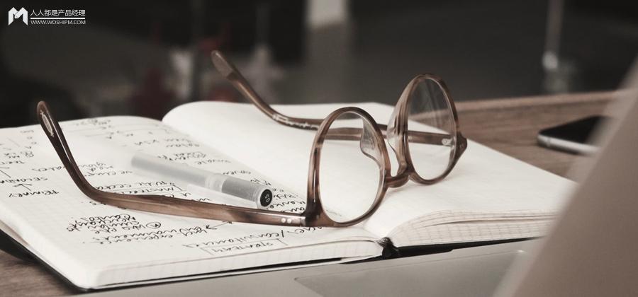 培训机构招生营销9说(1):文案先写对,再写好.营销推广