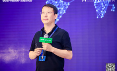 中国 To B 产业观察