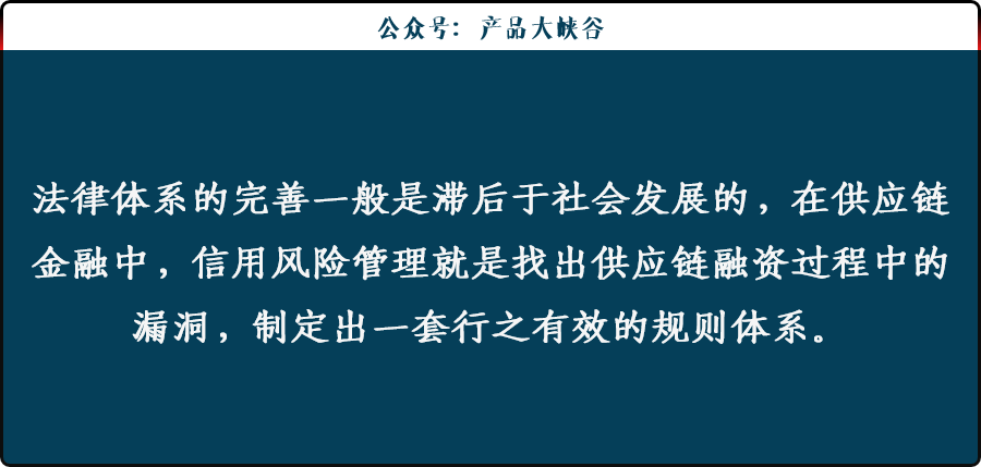 干货!产品经理必懂的金融基础概念(五)