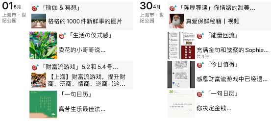 8000字长文,讲透私域流量之朋友圈运营心法!