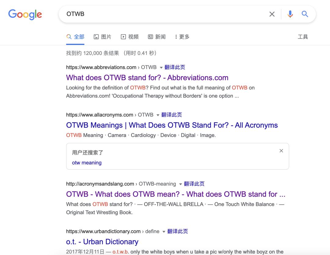 跨境电商海外仓:OTWB是什么意思?