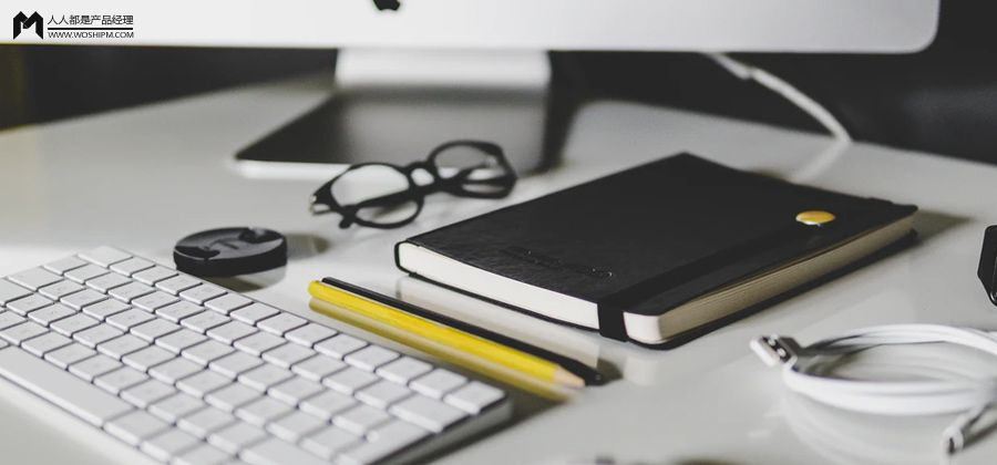品牌数字化创新方法(下)——新体验价值的七种武器之新社交、新连接、新愉悦