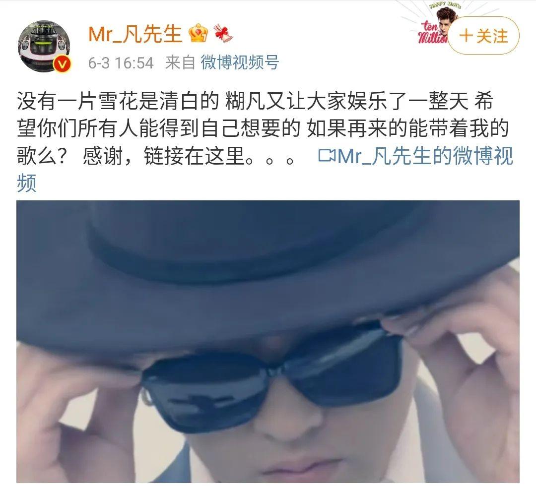 吴亦凡和被他引爆的中文互联网