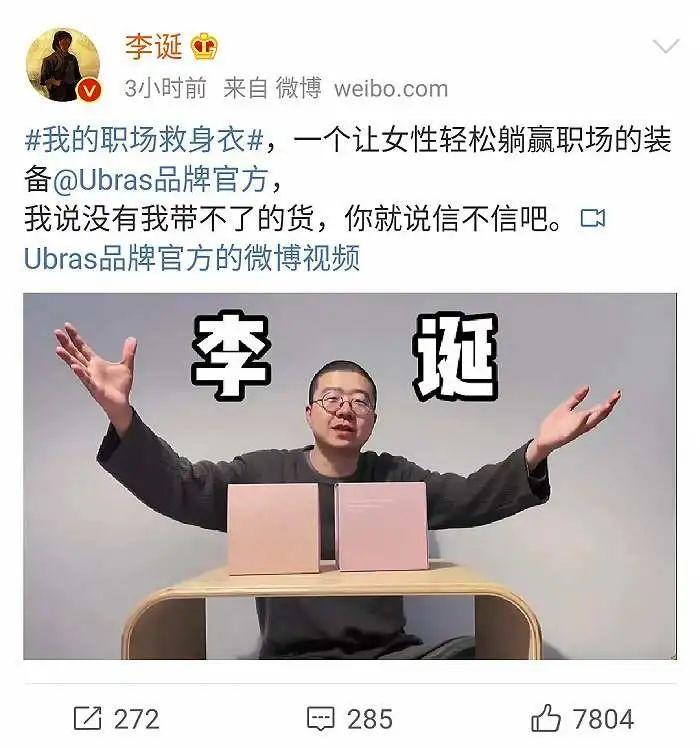 """2021过半,网红品牌集体""""玩崩""""?"""