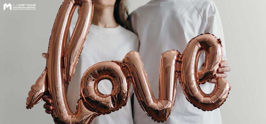 这年头,为什么女孩都跟男性情感博主学谈恋爱?.商业动态