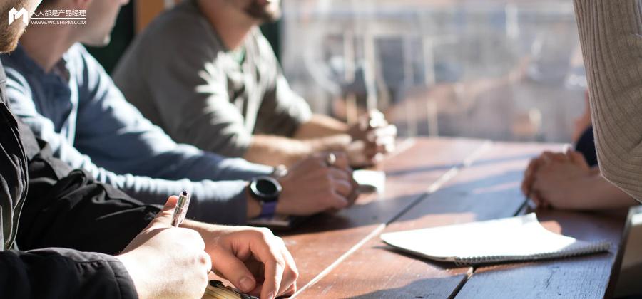 新手产品经理高效沟通体系的搭建.职场攻略