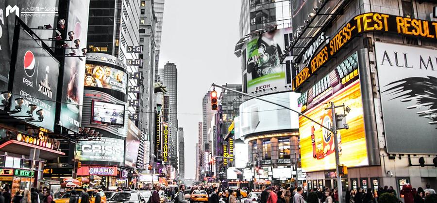 新消费:创业风口、创业难处、创业方向.商业动态