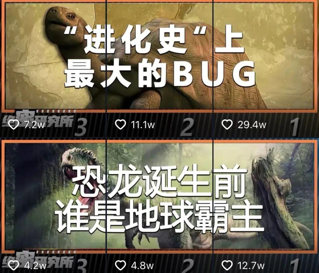 """021抖音漲粉趨勢!"""""""